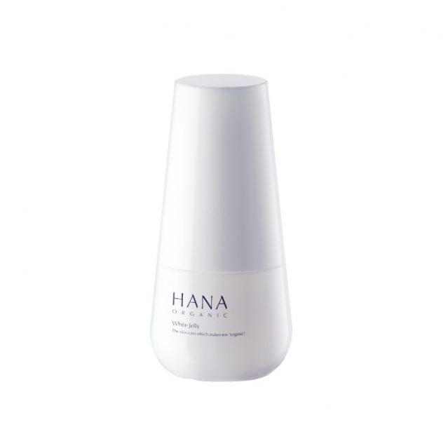 HANAオーガニック 地黒 美白 化粧品 おすすめ
