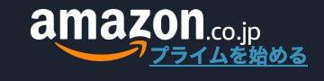 ポーラ ホワイトショットSXS Amazon