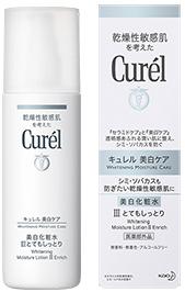 キュレル美白化粧水Ⅲ