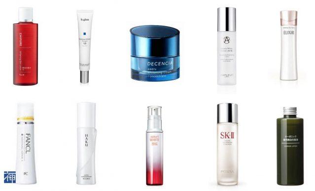に シミ 効く プチプラ た て でき しまっ プチプラでシミに効く化粧水の効果と選ぶポイントとは?