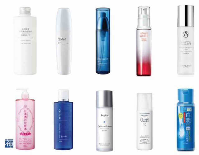 美白化粧水 敏感肌 おすすめ