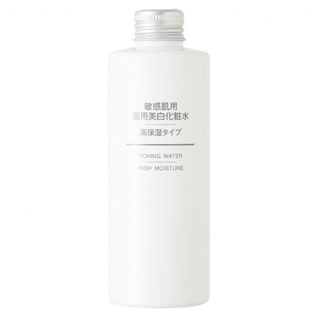無印良品敏感肌用薬用美白化粧水高保湿タイプ