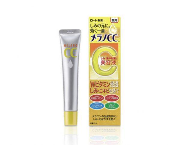メラノCC ビタミンC美容液