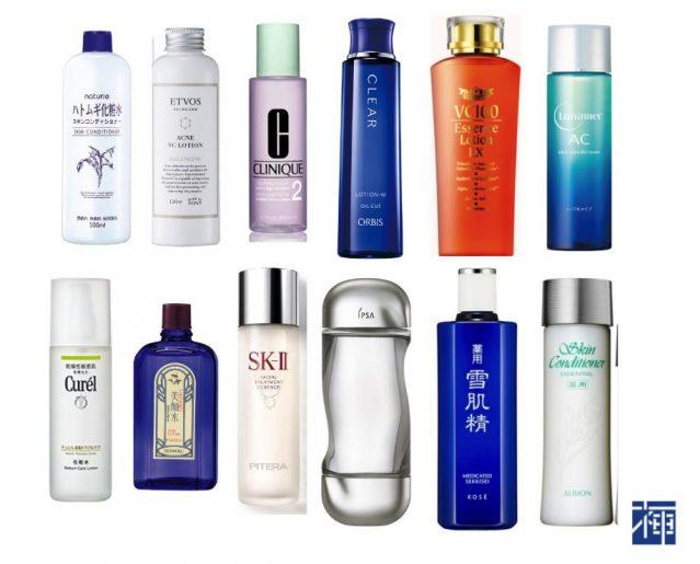 脂性肌 化粧水