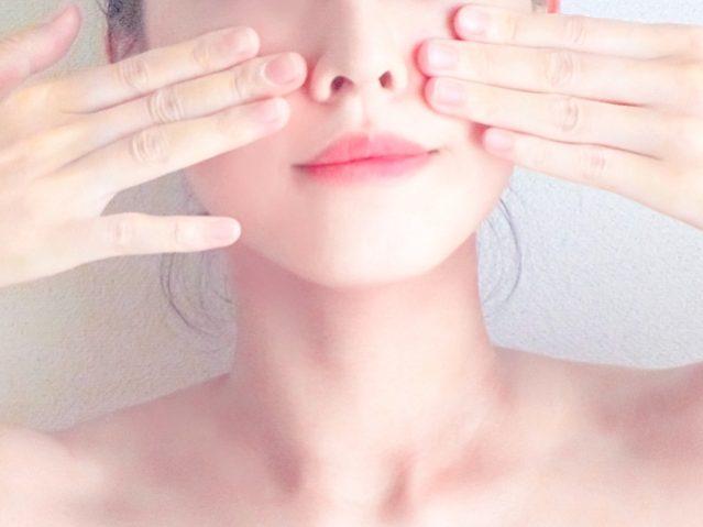美白化粧水 使い方
