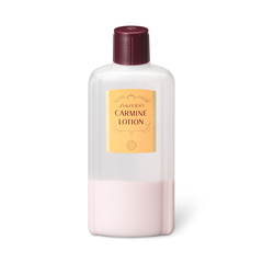 資生堂 カーマインローション 日焼け おすすめ 化粧水