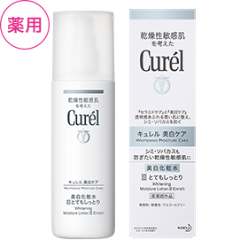 キュレル 薬用美白化粧水Ⅲ シミ 化粧水 おすすめ ランキング