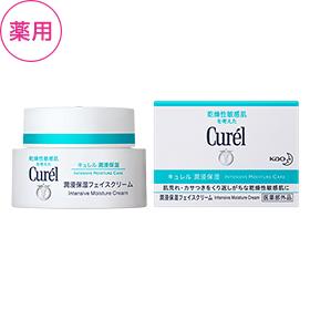 キュレル 潤浸保湿フェイスクリーム 肌に優しい化粧品