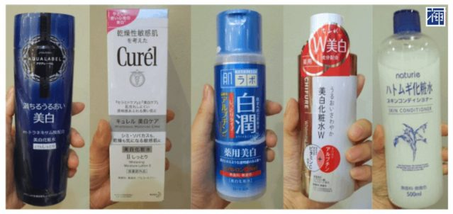 シミ トラネキサム酸化粧品