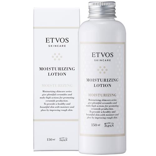 エトヴォス モイスチャライジングローション 乾燥肌 保湿化粧水