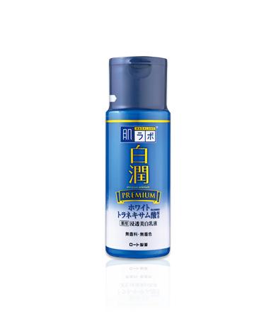 肌ラボ 白潤プレミアム 薬用浸透美白乳液 トラネキサム酸化粧品