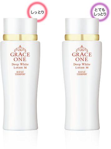コーセー グレイスワン ディープホワイトローション 50代 美白化粧品 おすすめ