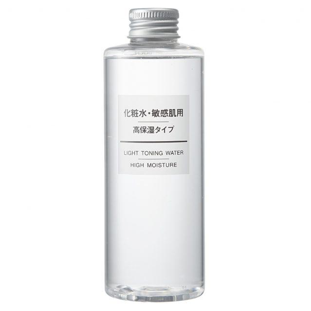 無印良品 化粧品(敏感肌・高保湿タイプ) 肌に優しい化粧品