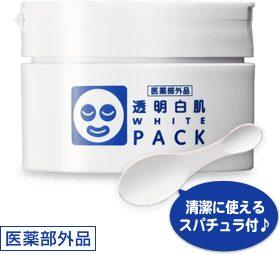 透明白肌(トウメイシロハダ) 薬用ホワイトパック
