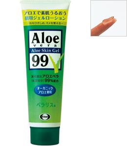 ベラリス 日焼け おすすめ 化粧水
