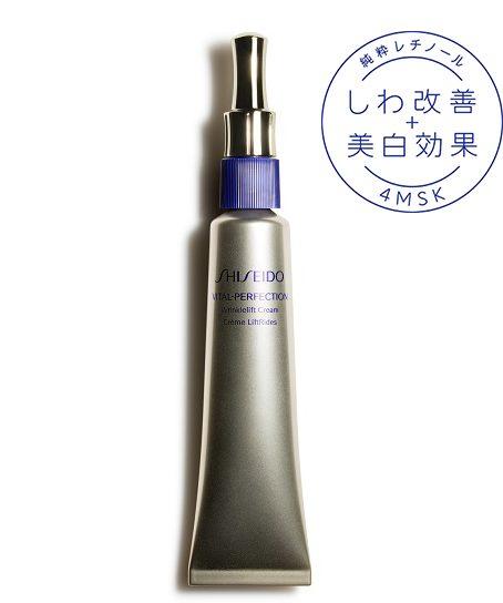 リンクルリフト・ディープレチノホワイト4 シワ改善化粧品