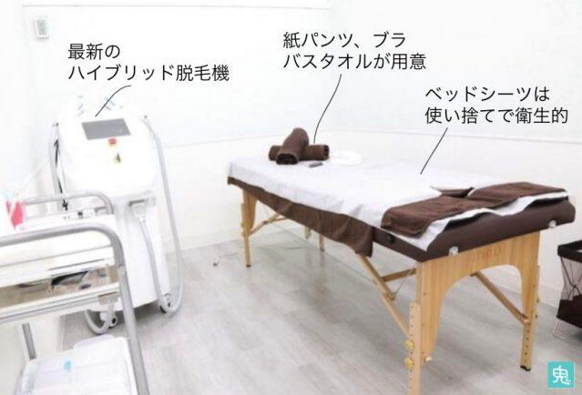 全身脱毛サロン SASALA(ササラ) 口コミ評判