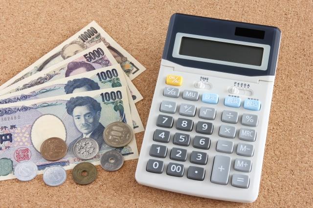 家計管理方法 生活費 共働き